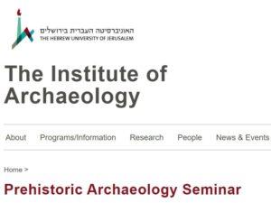 סמינר המ.א. של המכון לארכיאולוגיה,